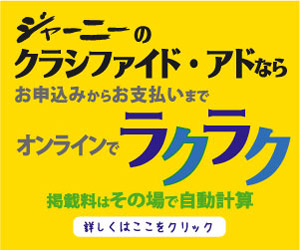 JJ_Classified