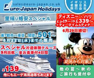 Euro Japan_Right B
