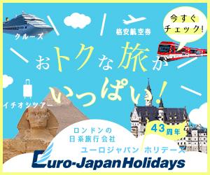 Euro Japan