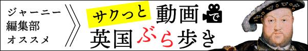 Japan Journals Leaderboard