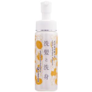 【木の花の咲くや】洗髪と洗身シャンプーイメージ